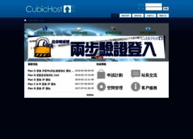 cubichost.net