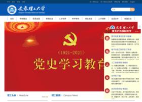 Cust.edu.cn