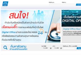 cyber.thailife.com