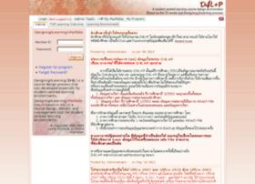 D4lp.sci.ubu.ac.th