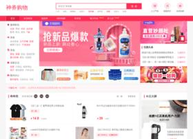 dai-ma.com