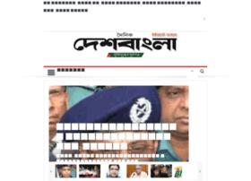 dailydeshbangla.com