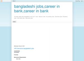 dailyjobs-bd.blogspot.com