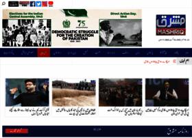 dailymashriq.com.pk