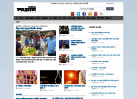 dailysangram.com
