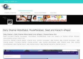 dailyshamal.com
