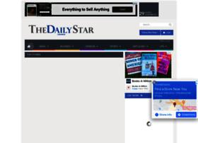 dailystar.com.lb