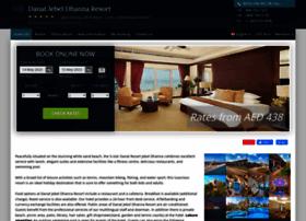 danat-resort-jebel-dhanna.h-rez.com