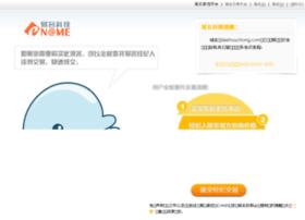dashouchong.com