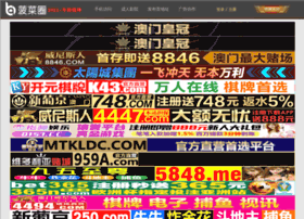 dattz.com
