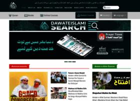 Dawateislami.net