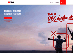 dbs.com.hk