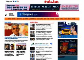 deepika.com