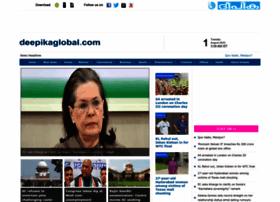 Deepikaglobal.com
