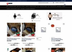 dematsu.com.br