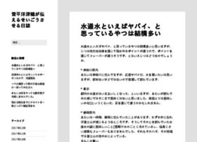 densuoi360.com