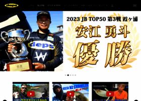 depsweb.co.jp