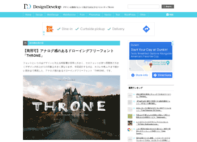 design-develop.net