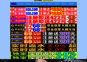designsoftattoos.com