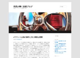 desktop-3d.com