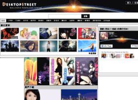 desktopstreet2.net