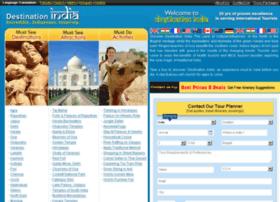 destinationindia.com
