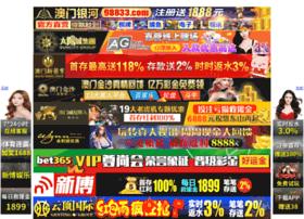 Dethanhcong.com