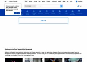 dewalist.com
