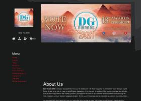 dgfest.com