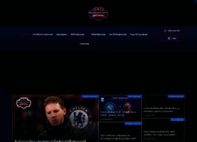 diadeportivo.com