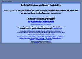 Dictionary.meelink.com