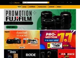 digital2home.com