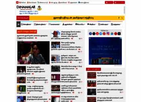 dinamalar.com