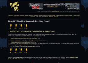 ding80.com