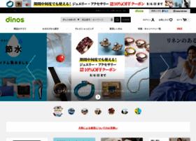 dinos.co.jp