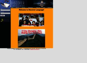 discoverlanguage.net