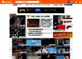 discuss.com.hk