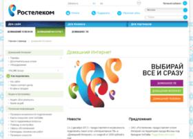 disly.dsv.ru
