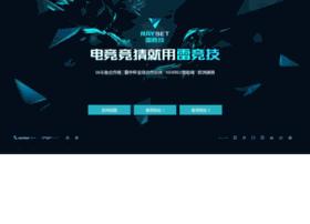 divxfest.com