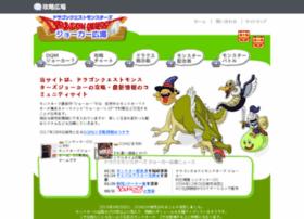 dm-joker.com