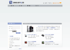 dns-diy.com