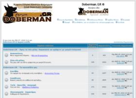 dobermann.forumup.gr
