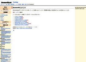 docomowiki.net
