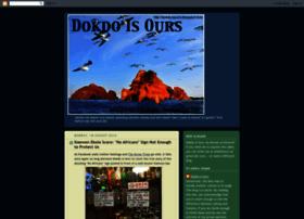 dokdoisours.blogspot.com