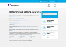 donpac.ru