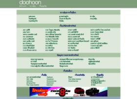 doohoon.com