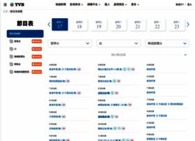 drama.tvb.com