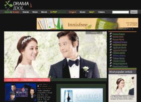dramabean.net