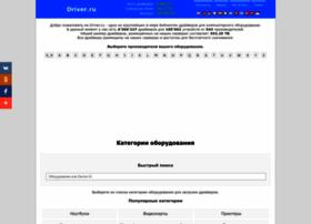 driver.ru