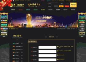 Duanxin888.com